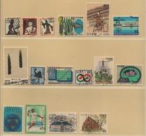 Japan 1981 Siehe Bild/Beschreibung 16  Marken Gestempelt; Used - 1926-89 Imperatore Hirohito (Periodo Showa)