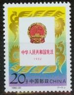China MiNr. 2458 **, Verfassung Der Volksrepublik China - 1949 - ... Volksrepublik
