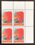 Benin 1985; World War II, Victory Of Soviet Union; MNH** VF; CV 320 Euro!! - WW2