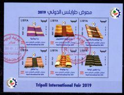 2019; Tripoli Internationale Ausstellung - Teppische, Block, Gestempelt, Los 51597 - Libyen