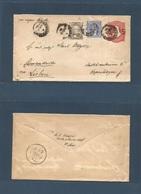 ARGENTINA. 1891 (May 13) Bs As - Denmark, Copenhagen (6 June) 5c/8c Red Stat Env + 2 Adtls At 8c. Rate (!) Cds. Fine + B - Argentinien