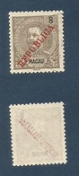 MACAU. 1913. Yang 189º. 8 Avo Local Overprint, Well Centered. Very Rare Nicely Cancelled. Much Rarer Than Reffected In C - Macau