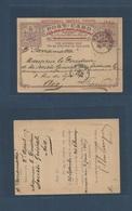 AUSTRALIA. 1897 (2 April) NSW. Melbourne - France, Aix (11 May) UPU Ovpt QV 1 1/2d 2d Stat Card + Red Entry Cds. Endorse - Australia