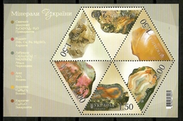 Ukraine 2010 Ucrania / Minerals Geology MNH Minerales Mineralien / Cu14407  40-35 - Minerales