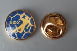 BULGARIA New Logo? Handball Federation Pin Badge - Balonmano