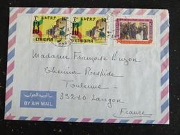 LETTRE ETHIOPIE ETHIOPIA YT 1195 1204 - 13e ANNIVERSAIRE REVOLUTION URNE ELECTIONS - LENIN LENINE REVOLUTION OCTOBRE - Ethiopie