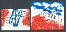 250 HONGRIE 1989 - Yvert 3214 Tete Beche BF 204 - Bicentenaire Revolution Francaise - Neuf ** (MNH) Sans Charniere - Hongrie