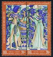Egypte - 50e Anniversaire De La Découverte Du Tombeau De Toutankhamon PA 134/135 (année 1972) * - Airmail