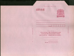 India 75p Ship Pink Inland Letter Card Diff. Flap Cut MINT # 10773 - Inland Letter Cards