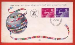ISRAEL, 1950 Mint FDC, U.P.U., SG27-28, F4302 - FDC