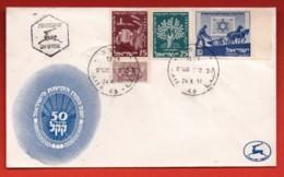 ISRAEL, 1951, Mint FDC, National Fund, SG58-60, F4309 - FDC