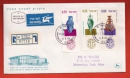 ISRAEL, 1964, Addressed FDC, New Year - Festival, SG282-284, F4406 - FDC