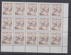 Germany 1990 European Postal Connections 1v (15x) ** Mnh (44250) - Europese Gedachte