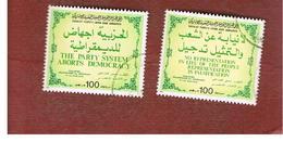 """LIBIA (LIBYA) -  SG 1518.1521   -     1984  """"THE GREEN BOOK""""   -  USED - Libia"""