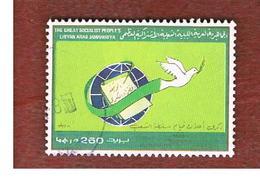 LIBIA (LIBYA) -  SG 1977   -     1989 PEOPLE AUTHORITY DECLARATION -  USED - Libia