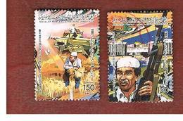 LIBIA (LIBYA) -  SG 1931.1935  -     1987 REVOLUTION ANNIVERSARY -  USED - Libia