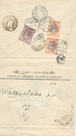 PERSIA IRAN PERSE 1926 Cover From Kachan To Recht, Franked 2x1ch+10ch Regne De Pahlavi - Iran