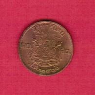 THAILAND   25 SATANG 1957 (BE-2500) (Y # 80) #5355 - Thailand