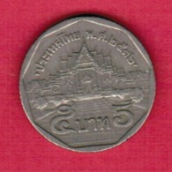 THAILAND   5 BAHT 1989 (BE-2532) (Y # 219) #5356 - Thailand
