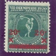 Nr.184-V ** Punt Onder Linker C Lager - Errors (Catalogue COB)