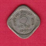 INDIA   5 NAYE PAISE 1960 (KM # 16) #5364 - India
