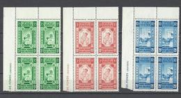 ETHIOPIE.  YT  N° 240/244  (non émis Sans Surcharge)  Neuf **   1945 - Ethiopie