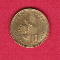 MOROCCO   10 SANTIMAT 1974 (AH-1394) (Y # 60) #5366 - Morocco
