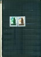 CAMEROUN XXV NATIONS UNIES 2 VAL NEUFS A PARTIR DE 0.75 EUROS - Camerun (1960-...)