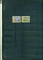 CAMEROUN MEXICO 86 2 VAL NEUFS A PARTIR DE 0.60 EUROS - Camerun (1960-...)