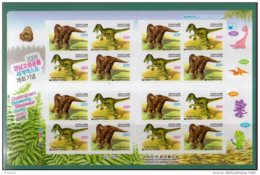 2006 S.Korea- Gyeongnam Goseong Dinosau Expo - Sheetlet - S.adhesive - MNH**  MiNr. 2514 - 2515 - Korea (Süd-)