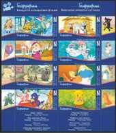 2013 Belarus - Belorussian Cartoons And Animation Films - Sheetlet Of 8 V Paper MNH ** Mi Klb.982-989 - Belarus