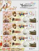 2014 S.Korea - Philakorea 2014 World Stam Exhbition Birds, Theater, Music, Pagoda-paper -MNH** MiNr. 2991 - 2998 - Korea (Süd-)