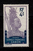 Gabon - YV 35 N* Cote 2,60 Euros - Unused Stamps
