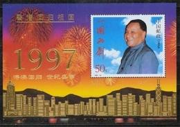 China MiNr. Bl. 80 I **, Rückgabe Hongkongs An China, 1997 - 1949 - ... Volksrepublik