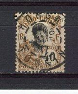 INDOCHINE - Y&T N° 51° - Cambodgienne - Indochine (1889-1945)