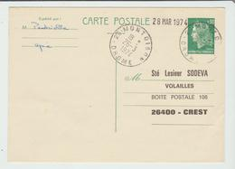 """DROME: """" MONTOISON """" CàD Type  A9 / Ent. REPIQUE De 1974 TB - Marcophilie (Lettres)"""