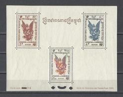 CAMBODGE.  YT  Bloc  N° 5-6  Neuf **  1953 - Kambodscha