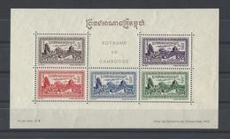 CAMBODGE.  YT  Bloc  N° 10  Neuf **  1955 - Kambodscha