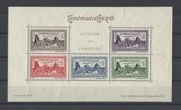 CAMBODGE.  YT  Bloc  N° 10  Neuf **  1955 - Camboya