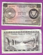 Billet Chypre - 1 One Pound Central Bank Of Cyprus 1. 5. 1978 - Circulé Utilisé Used - Cyprus