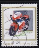 Japan Personalized Stamp, Motorbike (jpu8651) Used - Gebraucht