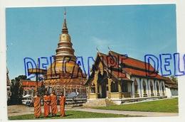 Thaïlande. Wat Phrathat-Hariphoon-chai. Province De Lampoon - Thaïlande