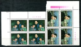 4913 - VR CHINA - Mi. 2465/66 A, Postfrische Eckrand-Viererblocks - Mnh - 1949 - ... Volksrepublik