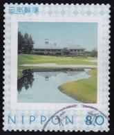 Japan Personalized Stamp, Golf Course (jpu8707) Used - 1989-... Emperor Akihito (Heisei Era)