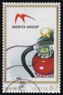 Japan Personalized Stamp, Fire Extinguisher Morita (jpu8717) Used - Oblitérés