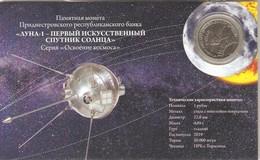 "Moldova Moldova Transnistria Blister 2019  Coins 1 Ruв ""Luna 1"" UNC - Moldavia"