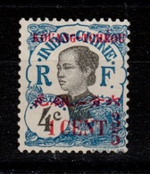 Kouang Tcheou - YV 37 NSG Neuf Sans Gomme Annamites - Unused Stamps
