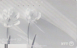 Télécarte Ancienne Japon / NTT 310-017 - Série Peinture FLEUR - Flower Painting Japan Front Bar Phonecard - Balken TK - Japon
