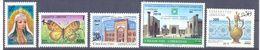 2014. Uzbekistan, Overprint Of First Stamps, 5v, Mint/** - Uzbekistan