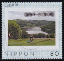 Japan Personalized Stamp, Golf (jpu8844) Used - 1989-... Emperor Akihito (Heisei Era)